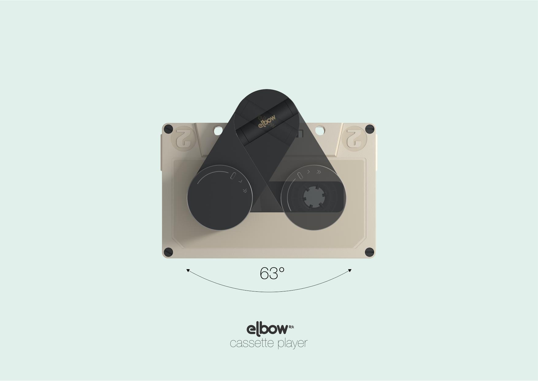 elbow-cassette-01