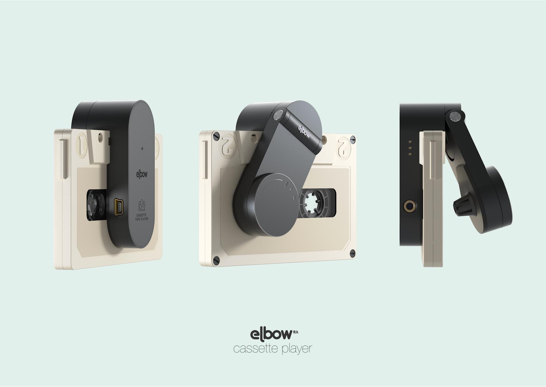 elbow-cassette-04