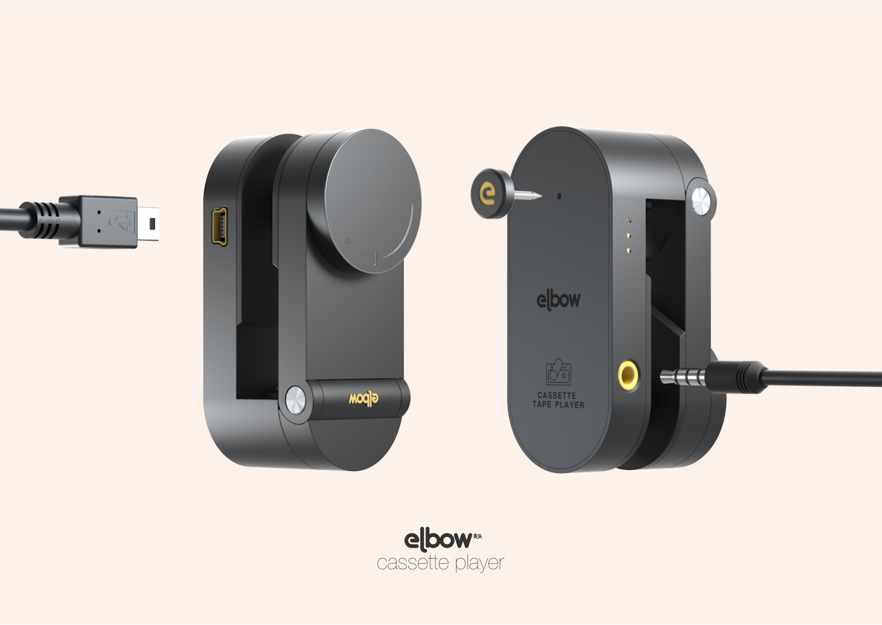 elbow-cassette-05